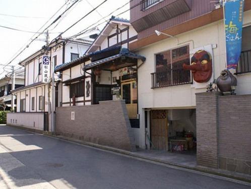 ビジネス民宿 松山◆近畿日本ツーリスト