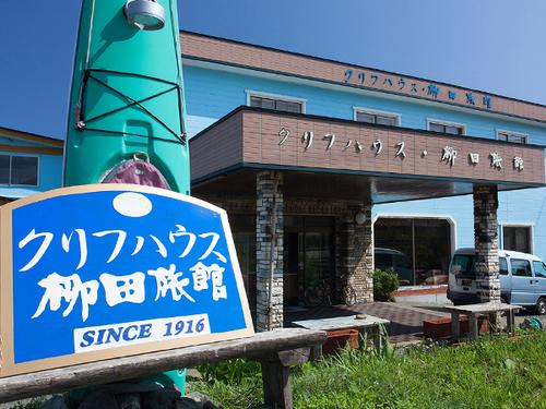 クリフハウス柳田旅館◆近畿日本ツーリスト