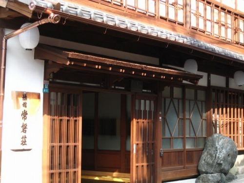 旅館 常磐荘◆近畿日本ツーリスト