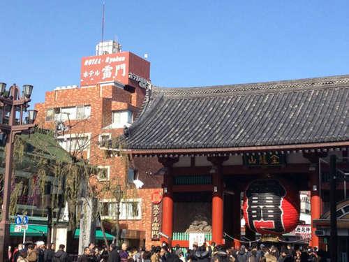 ホテル 雷門◆近畿日本ツーリスト