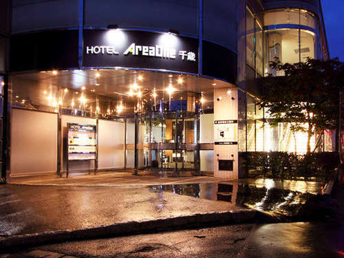 ホテル エリアワン 千歳◆近畿日本ツーリスト
