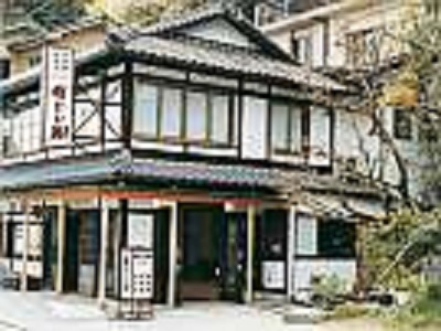 ぼだい樹◆近畿日本ツーリスト