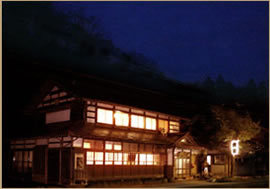 民宿 倉屋