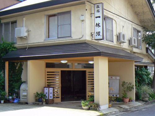 かたくりの宿 一休館◆近畿日本ツーリスト