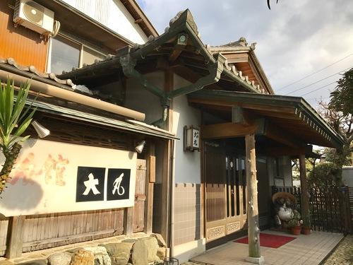 大丸旅館◆近畿日本ツーリスト