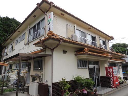 民宿 竹ヶ島◆近畿日本ツーリスト