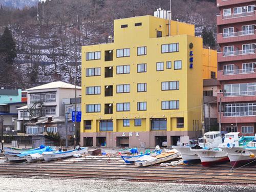 下風呂 観光ホテル 三浦屋◆近畿日本ツーリスト