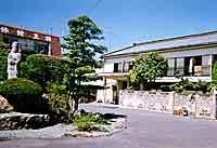 王将旅館◆近畿日本ツーリスト