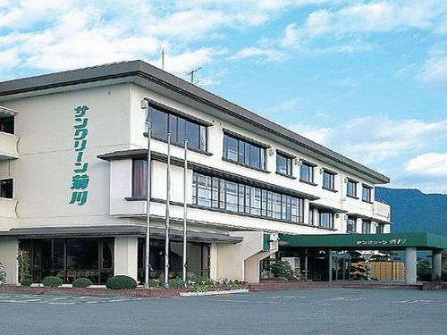 サングリーン 菊川◆近畿日本ツーリスト