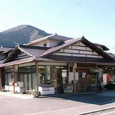 落合館◆近畿日本ツーリスト
