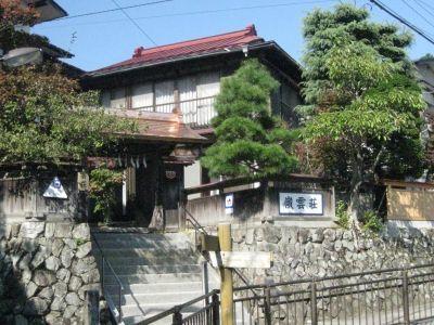 嶺雲荘◆近畿日本ツーリスト