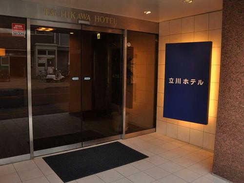 立川ホテル◆近畿日本ツーリスト