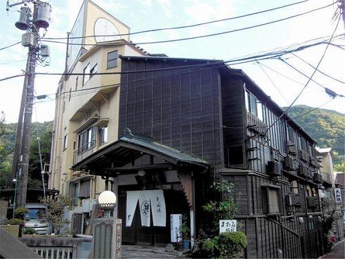 ままね湯 ますとみ旅館◆近畿日本ツーリスト