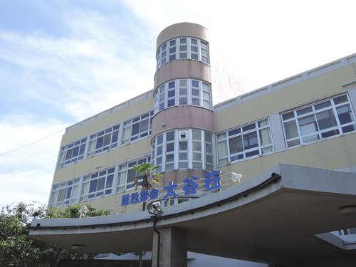 国民宿舎 大谷荘◆近畿日本ツーリスト