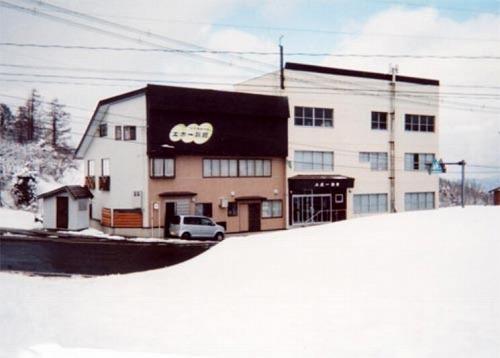 エホー 旅館◆近畿日本ツーリスト