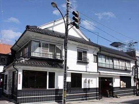 角久旅館◆近畿日本ツーリスト