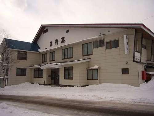 ロッヂ 高嶺荘◆近畿日本ツーリスト