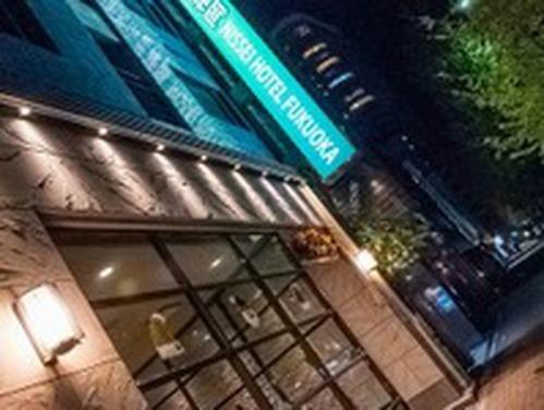 ニッセイ ホテル 福岡◆近畿日本ツーリスト