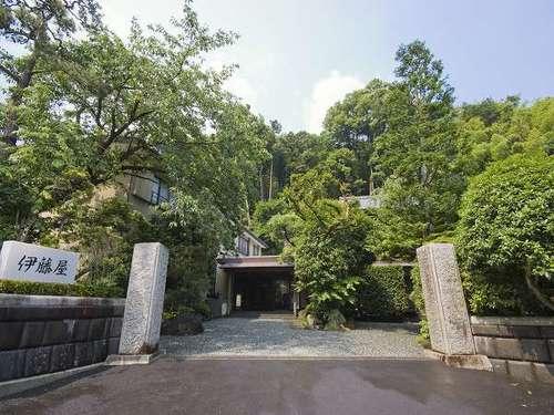 伊藤屋◆近畿日本ツーリスト