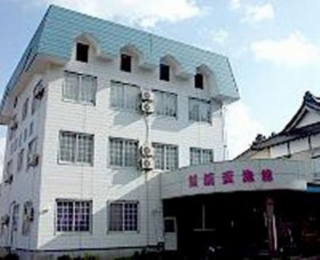 飯酒盃 旅館◆近畿日本ツーリスト