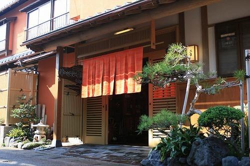 和みの宿 三幸◆近畿日本ツーリスト