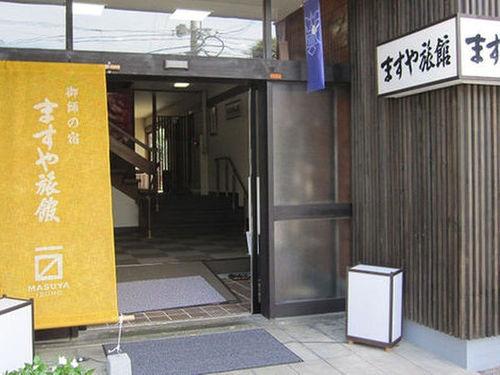 ますや旅館◆近畿日本ツーリスト