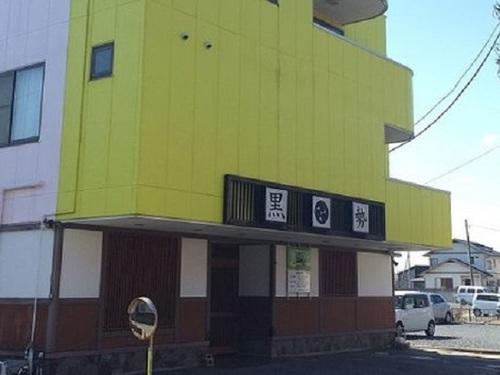 年間民宿 黒勢鮨◆近畿日本ツーリスト