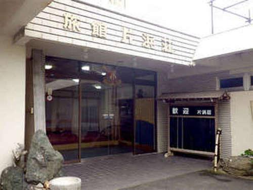 片浜荘◆近畿日本ツーリスト