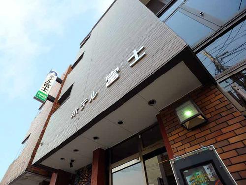 ホテル 富士◆近畿日本ツーリスト