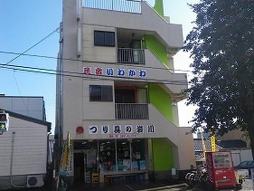 素泊り民宿 いわかわ◆近畿日本ツーリスト