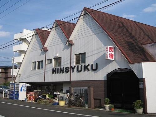 淡路島 エイト民宿◆近畿日本ツーリスト