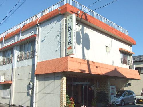 割烹旅館 観月荘◆近畿日本ツーリスト