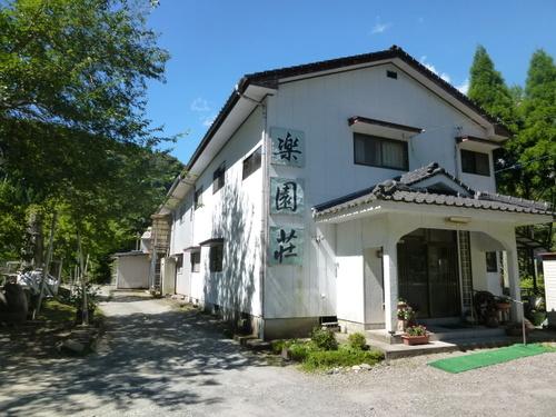 楽園荘◆近畿日本ツーリスト