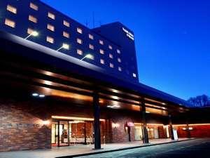 ホテル グランテラス 千歳◆近畿日本ツーリスト