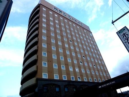 ホテル ルートイン 東室蘭駅前◆近畿日本ツーリスト