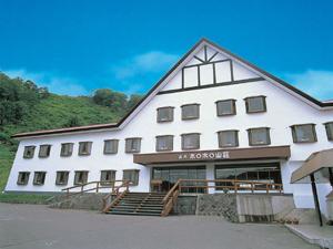 湯元 ホロホロ 山荘◆近畿日本ツーリスト