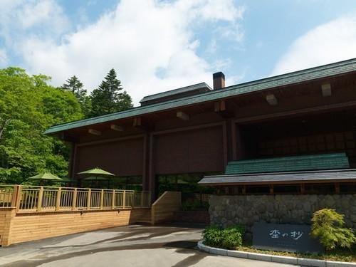 鶴雅 別荘 杢の抄◆近畿日本ツーリスト