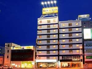 スマイル ホテル 函館◆近畿日本ツーリスト