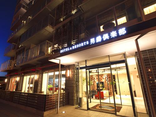 HAKODATE 男爵倶楽部◆近畿日本ツーリスト