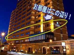【低層階指定/朝食付】眺望に拘らないなら断然お得♪♪〜日本一に選ばれたホテル自慢の朝食バイキング付き!お部屋からの眺望は気にしない方にオススメ!