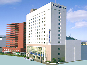 ホテル 法華クラブ 函館◆近畿日本ツーリスト