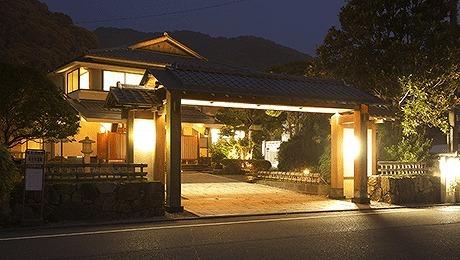 大地の彩 花月亭◆近畿日本ツーリスト