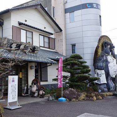 龍河温泉◆近畿日本ツーリスト