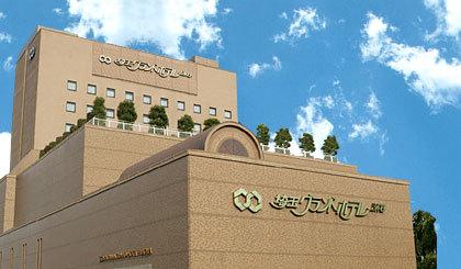埼玉 グランドホテル 深谷◆近畿日本ツーリスト