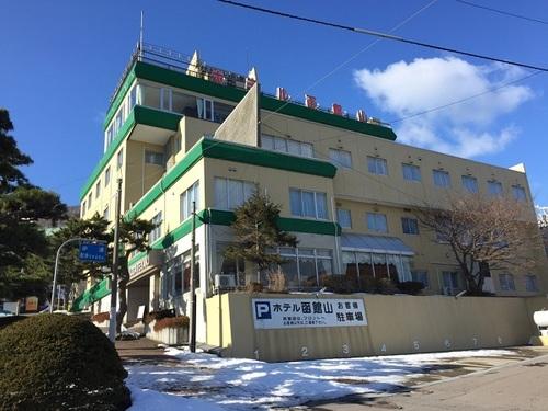 ホテル 函館山◆近畿日本ツーリスト