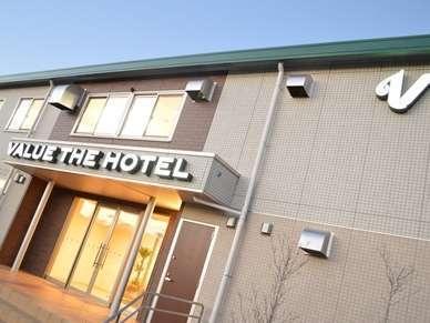 バリュー・ザ・ホテル広野◆近畿日本ツーリスト