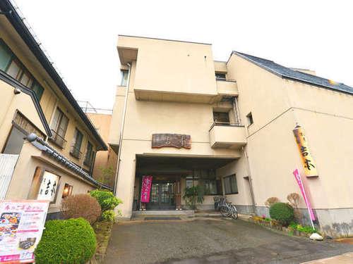割烹旅館 吉本◆近畿日本ツーリスト
