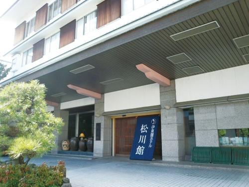 伊東園ホテル 松川館◆近畿日本ツーリスト
