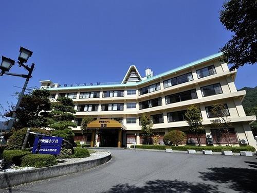 伊東園ホテル塩原◆近畿日本ツーリスト