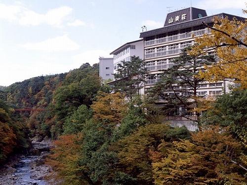 伊東園ホテル 老神 山楽荘◆近畿日本ツーリスト